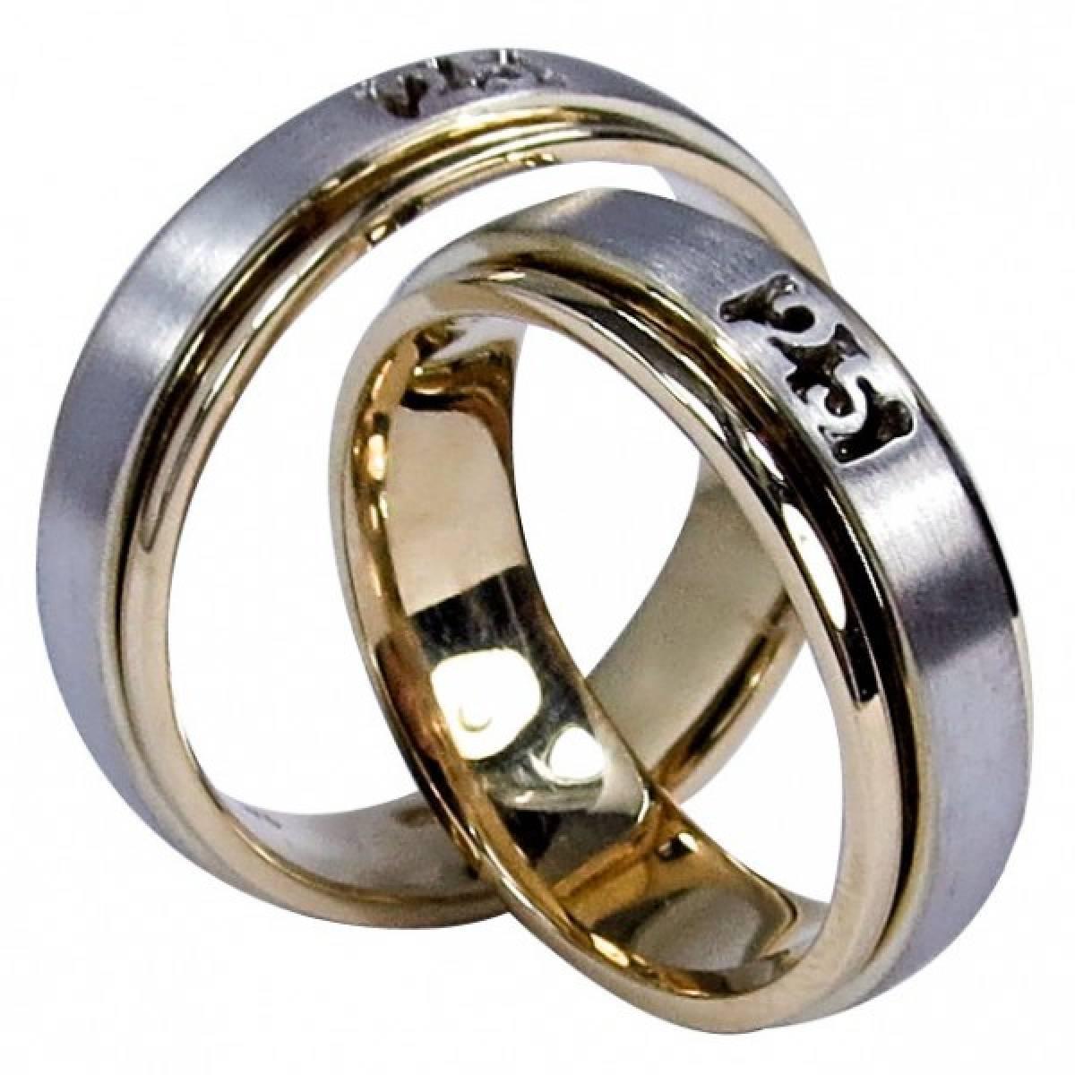 Alianças de Casamento de Bodas de Prata, em ouro de 9 e 19 kts