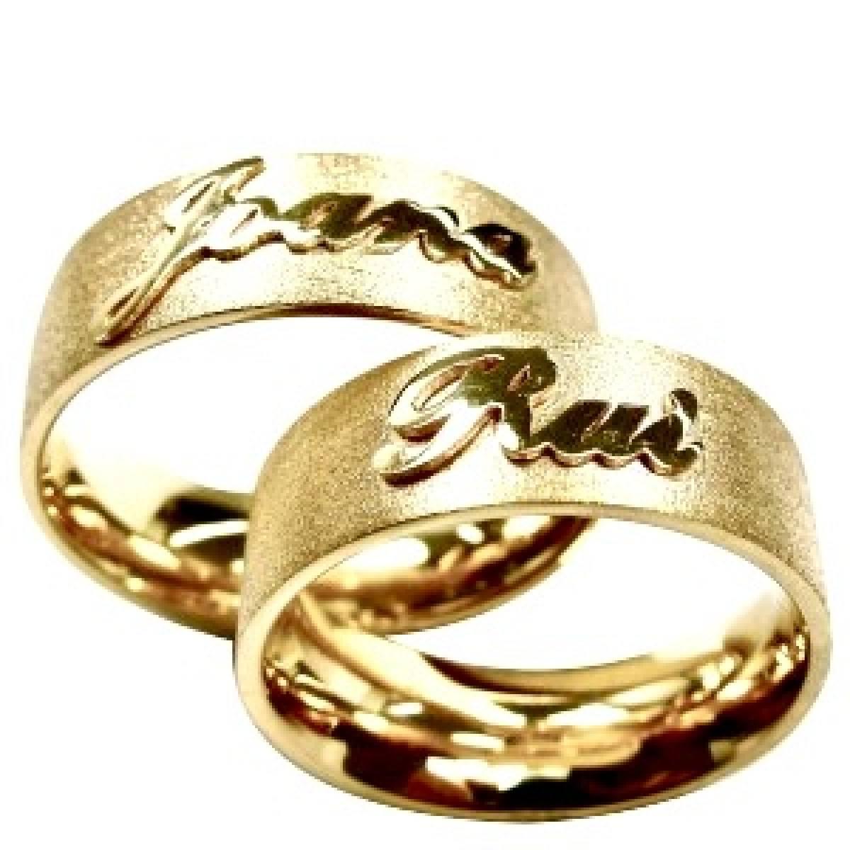 Alianças de casamento em ouro de 9 e 19 kts, com nomes